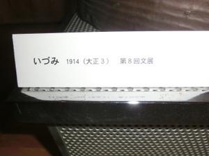 Cimg3784